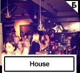 Soho republic Thursday | Belgrade at night