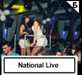 Club Peoples Friday   Belgrade at night