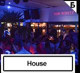 Club 94 Thursday | Belgrade at night