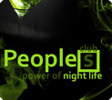 Club Peoples | Belgrade at night