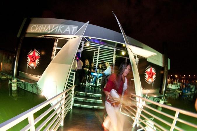 Club Sindikat   Belgrade at night