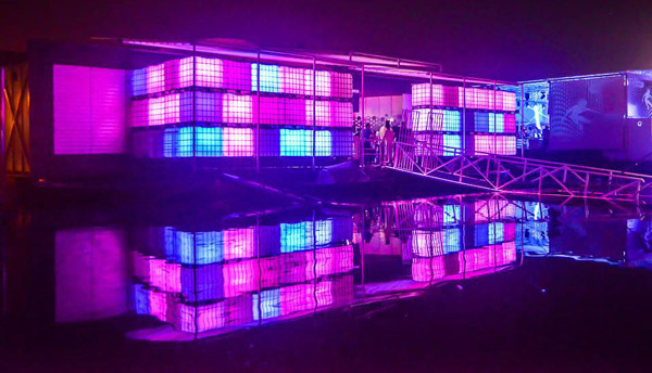 Club Sound   Belgrade at night