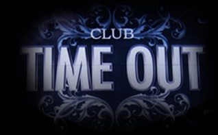 The Opening of the Season at the Club Time Out - Belgrade at night