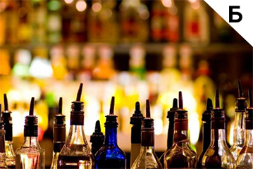 Drink Prices in Belgrade Clubs