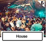 Shake 'n' Shake Wednesday | Belgrade at night