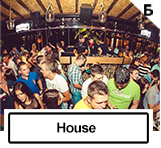 Shake 'n' Shake Friday   Belgrade at night