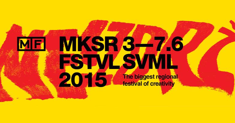 Mixer festival 2015