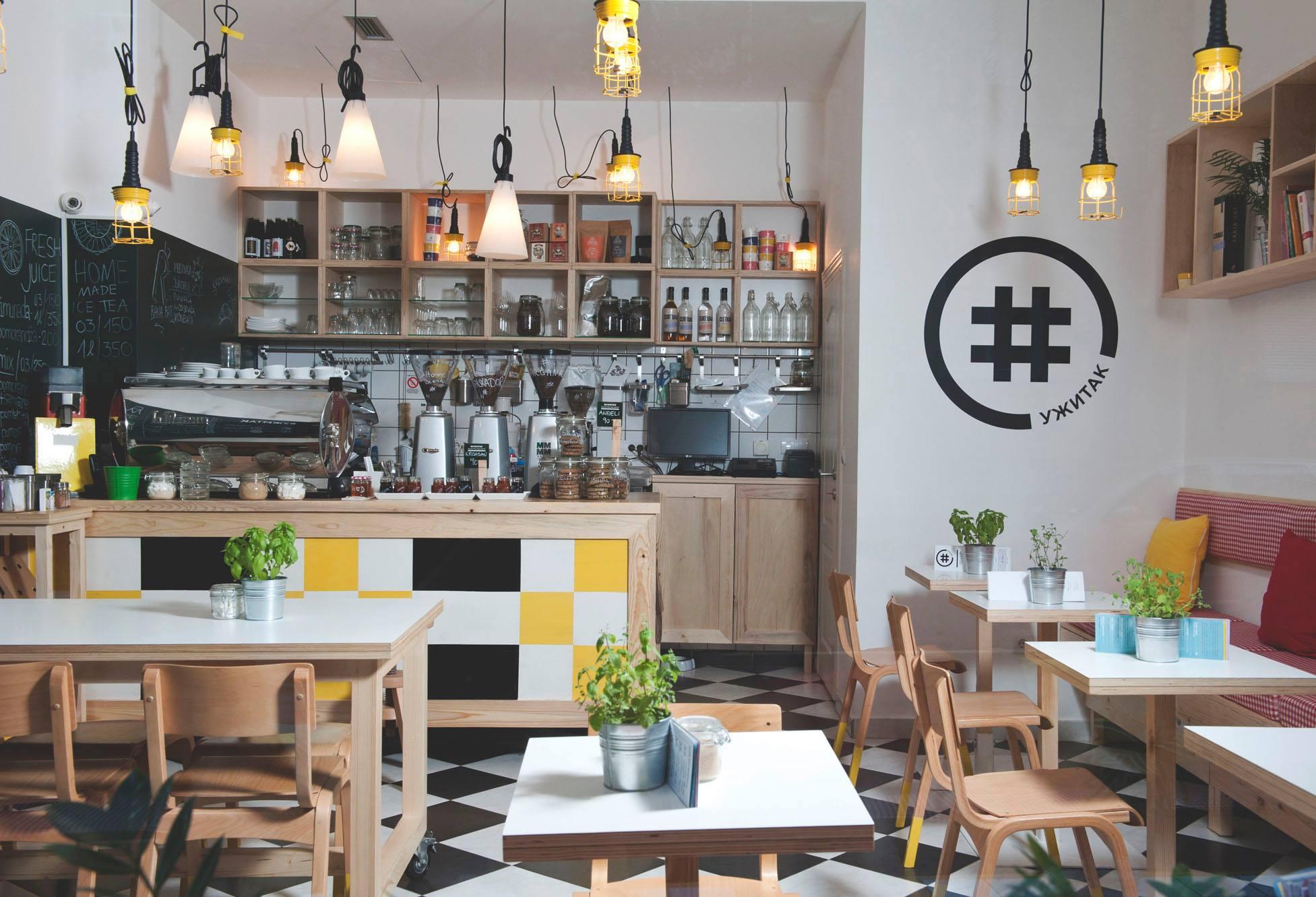 Uzitak Coffee shop