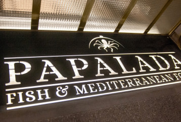Papalada Restaurant