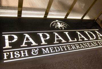 Papalada Resturant