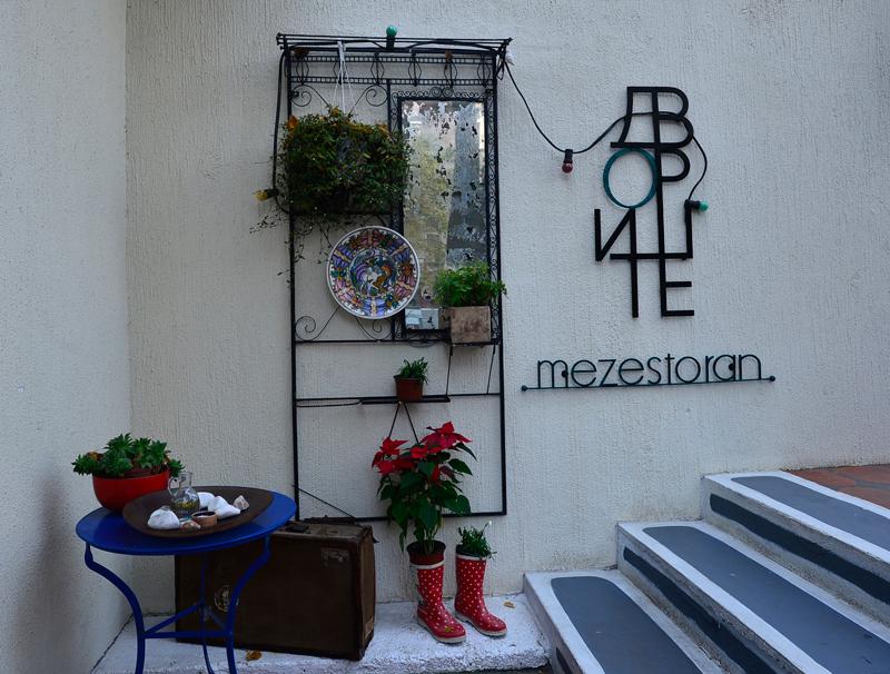 restoran_dvoriste