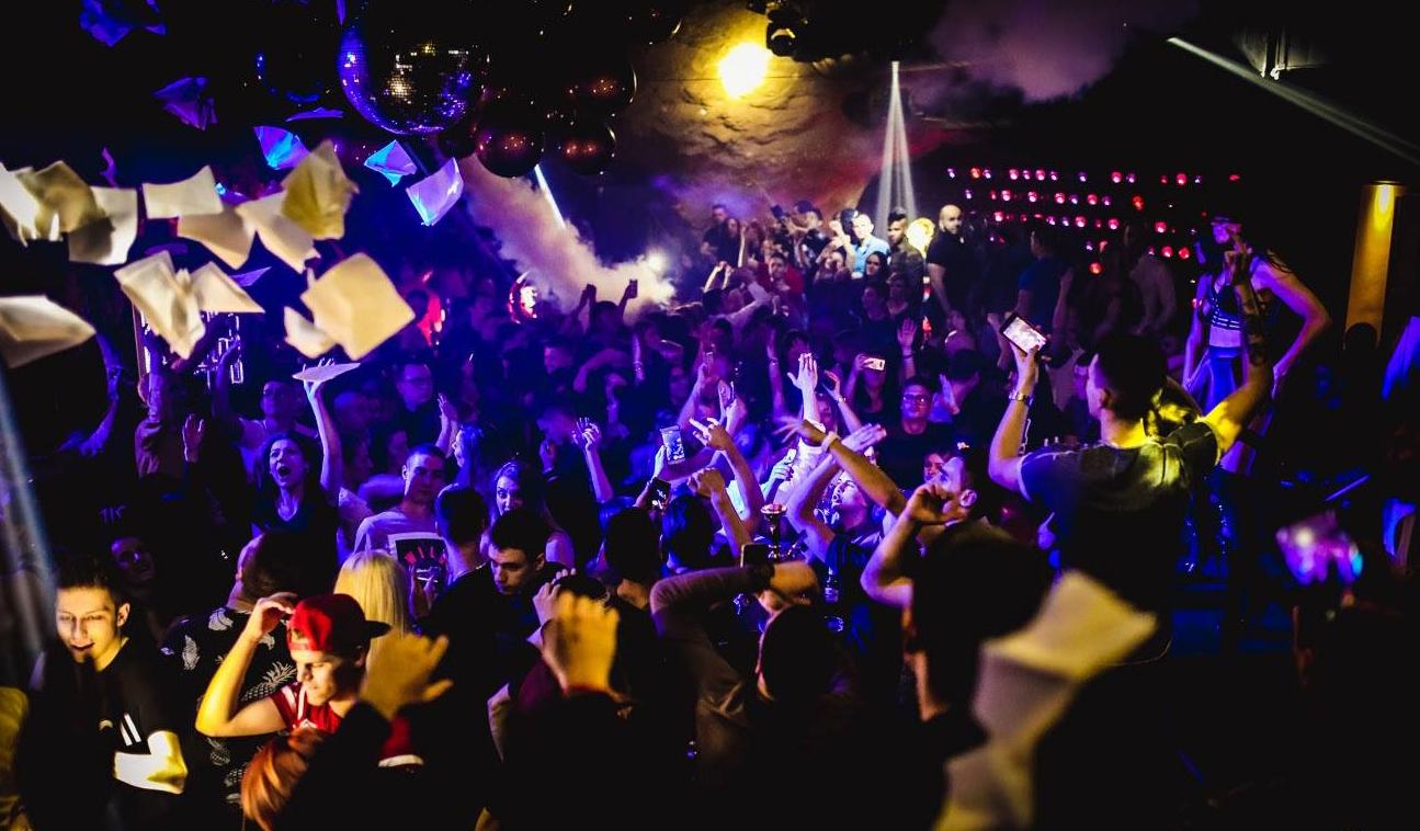 Rush Club   Belgrade at night
