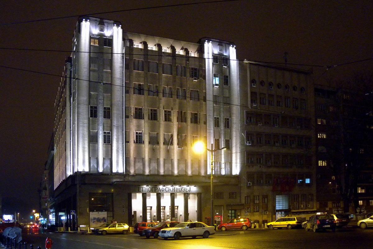 Perfect experience of Belgrade