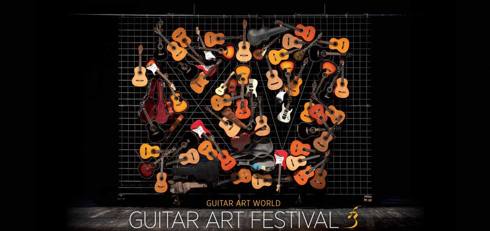 XIX Guitar Art Festival