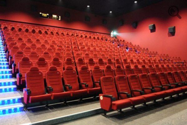 Cinemas in Belgrade