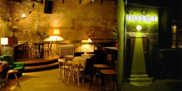 15 Top bars in Stari Grad