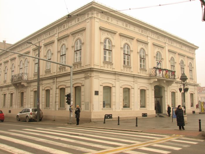 Libraries in Belgrade gradska
