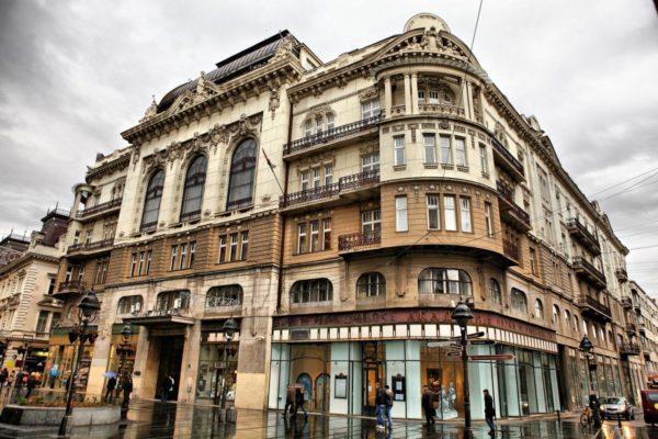 Libraries in Belgrade sanu