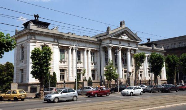 Libraries in Belgrade svetozar markovic