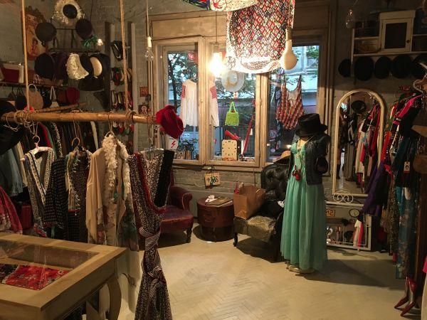 Second hand shops in Belgrade 1