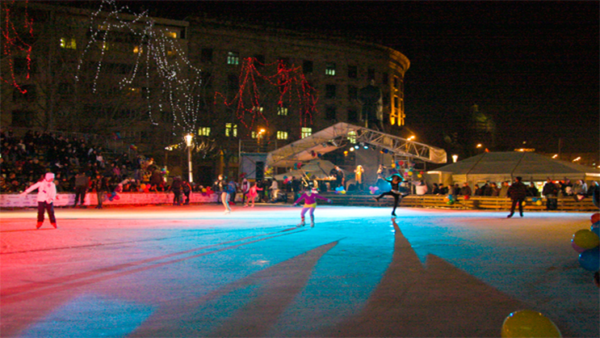 Ice Skating in Belgrade