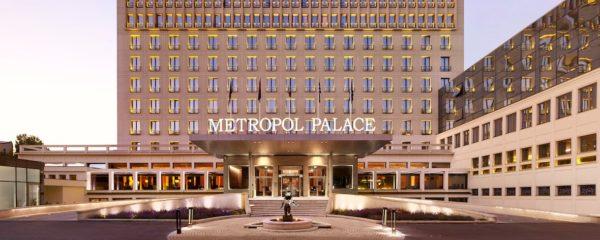 The best 5 stars hotels in Belgrade Metropol