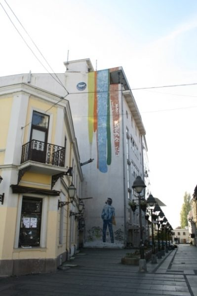 Top must see Murals in Belgrade