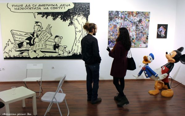 Where to buy art X Vitamin Galerija