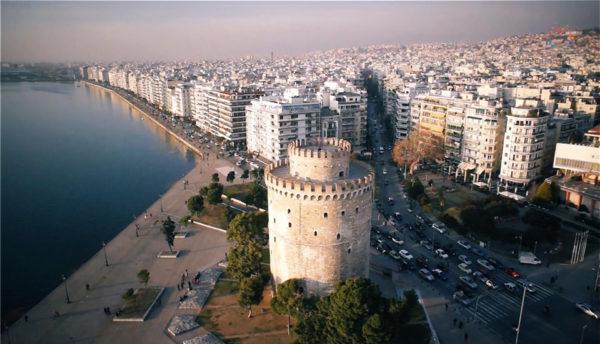 Belgrade to Greece Athens Thessaloniki
