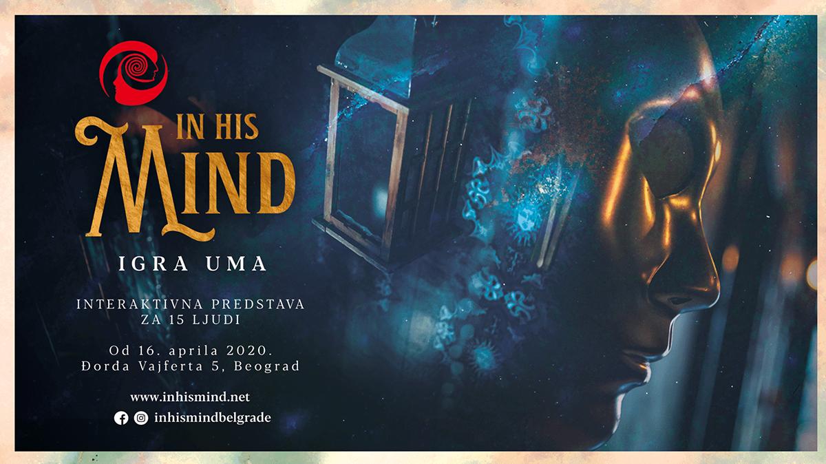 In His Mind | Belgrade at night