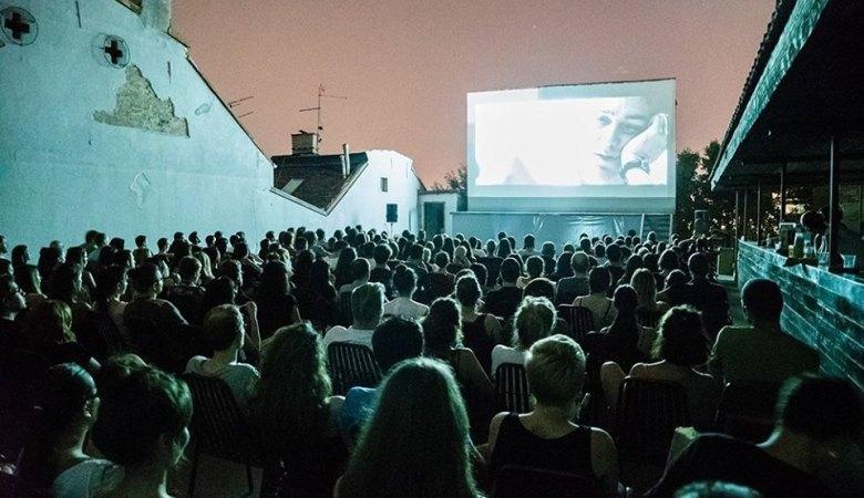 Bioskop Zvezda Beograd